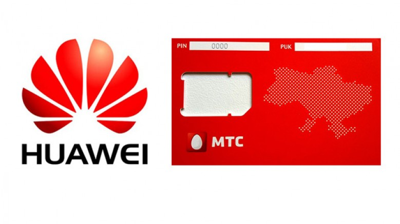 Huawei, Rus telekom şirketi MTS ile anlaştı