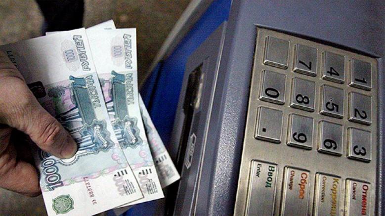 Rusya'da yabancı banka kartı işlemlerine sıkı takip