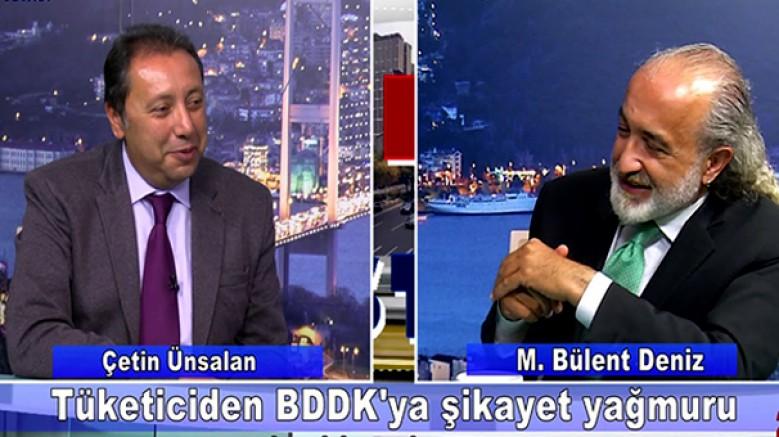Tüketici tarafından BDDK'ya yapılan şikayetler