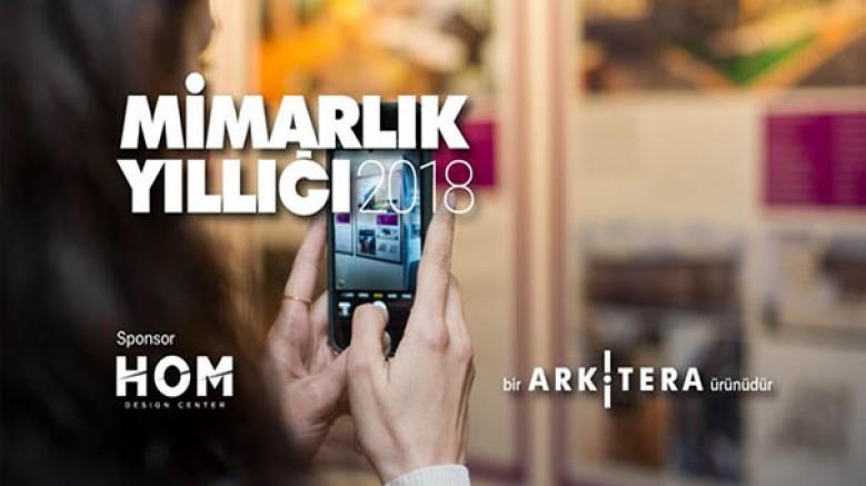 Türkiye Mimarlık Yıllığı 2018 Sergisi Açılış Daveti